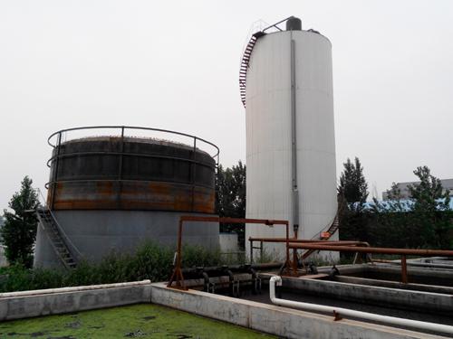 中高浓度污水处理技术